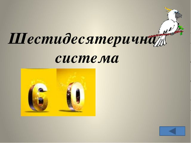 Сложение (23651)8 (17043)8 (42714)8