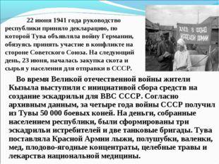22 июня 1941 года руководство республики приняло декларацию, по которой Тува