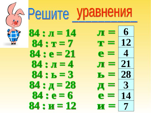 6 12 4 21 28 3 14 7