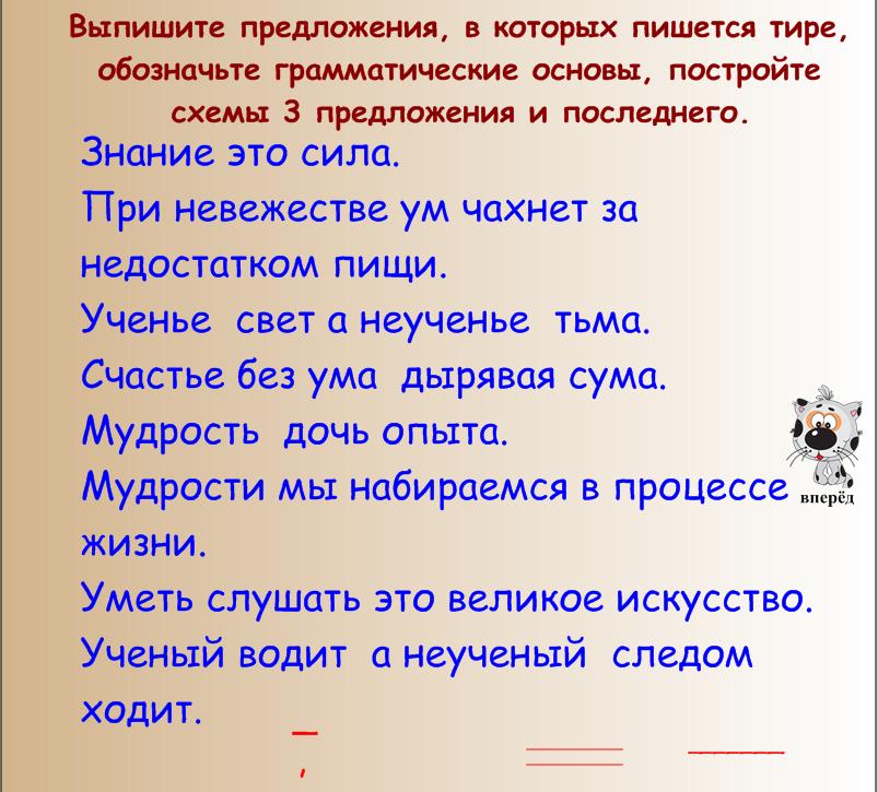 hello_html_m11b85500.png