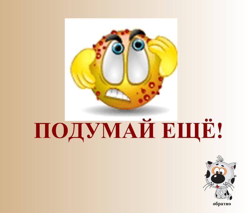 hello_html_m18db7675.png
