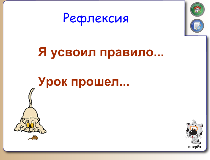hello_html_m1eb3e1ce.png
