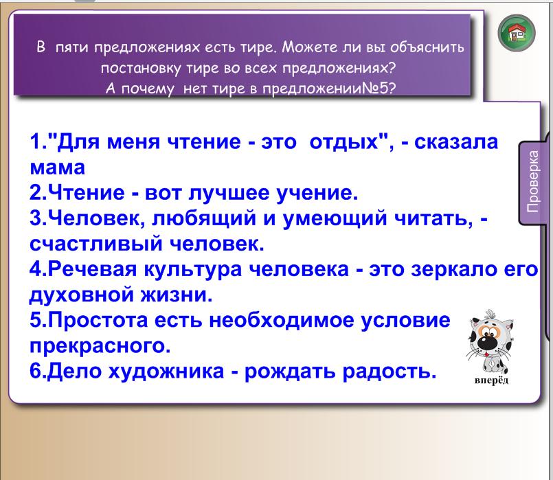 hello_html_m1fd2356e.png