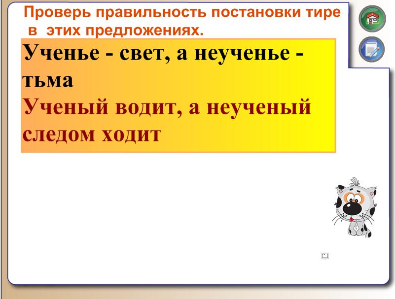 hello_html_m29607e66.png