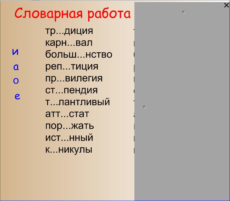 hello_html_m33701ed2.png