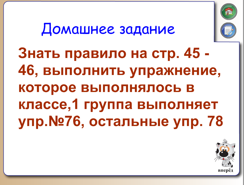 hello_html_mba89532.png