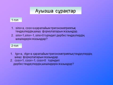 hello_html_48bb6b7b.png