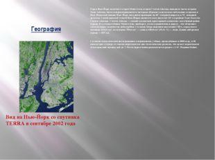 География Город Нью-Йорк включает остров Манхэттен, остров Статен-Айленд, зап