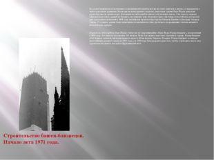 Из-за необходимости естественного освещения небоскрёбы всё же не стоят «плеч