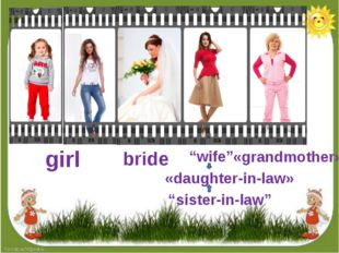 "girl bride ""wife"" ""sister-in-law"" «daughter-in-law» «grandmother»"