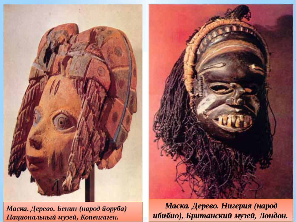 Маска. Дерево. Нигерия (народ ибибио), Британский музей, Лондон. Маска. Дере...