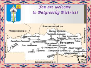 You are welcome to Batyrevsky District!