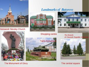 Landmarks of Batyrevo Aleksandr Nevsky Church Тank-monument The Branch of Chu