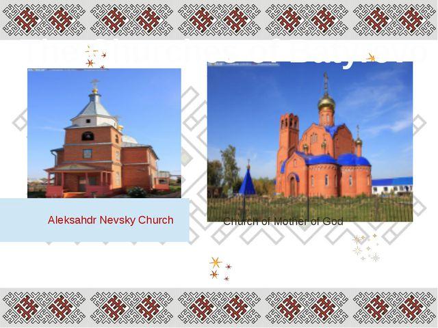 Church of Mother of God The Churches of Batyrevo AleksahdrNevskyChurch