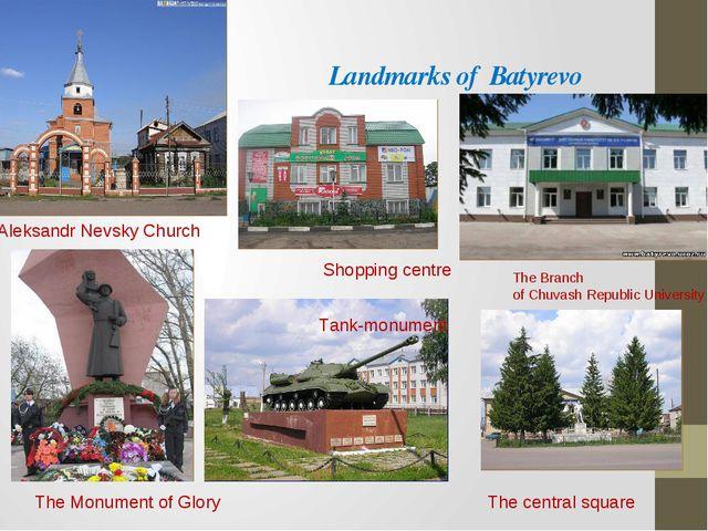 Landmarks of Batyrevo Aleksandr Nevsky Church Тank-monument The Branch of Chu...