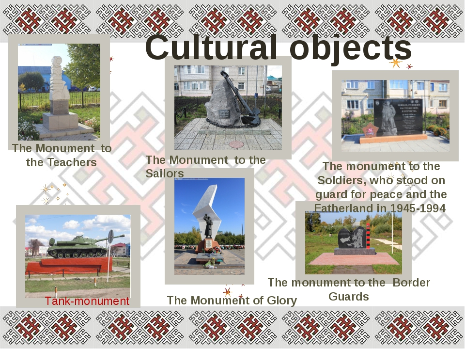 The Monument to the Teachers The monument to the Border Guards The monument t...