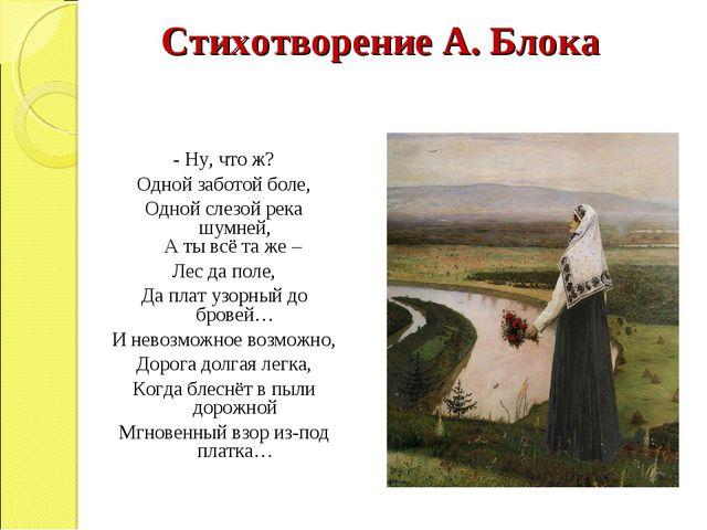 при красивые стихи а блока Екатеринбурге Свердловской