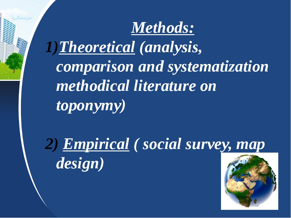 Methods: Theoretical (analysis, comparison and systematization methodical lit...