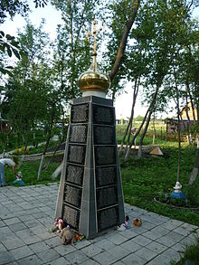 https://upload.wikimedia.org/wikipedia/commons/thumb/c/cc/MoscowRegion-p1030244.jpg/220px-MoscowRegion-p1030244.jpg