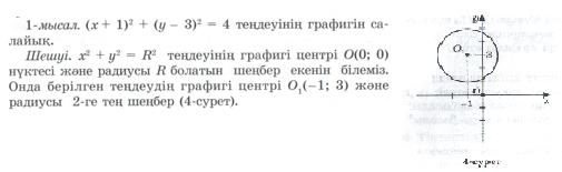 hello_html_4bca8864.png