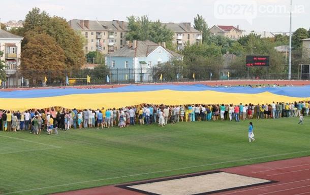 В Артемівську розгорнули найбільший прапор України
