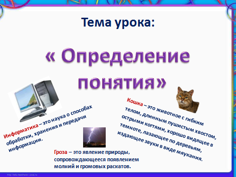 hello_html_1139ed8.png