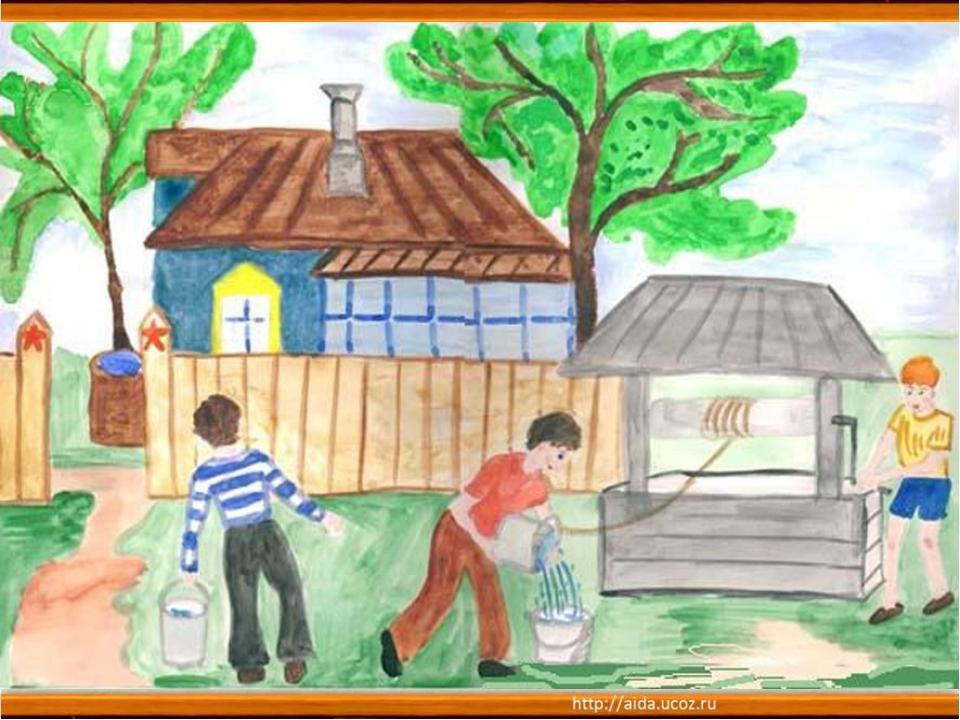 Рисовать тимур и его команда