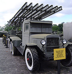 http://upload.wikimedia.org/wikipedia/commons/thumb/6/68/Katyusha_launcher_front.jpg/250px-Katyusha_launcher_front.jpg