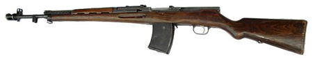 http://www.rugun.ru/gun/vintovka_simonova_avs36.jpg