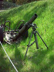 Moździerz pułkowy wz39 120mm RB.jpg