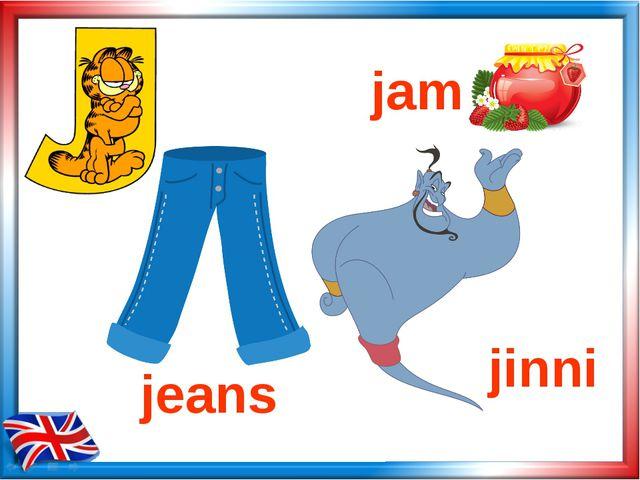 jeans jinni jam