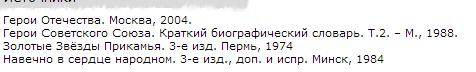 hello_html_m266e1233.png