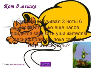 Аллея сказочных героев У Пятачка было 15 шаров , 1/3 часть шаров лопнула, 1/