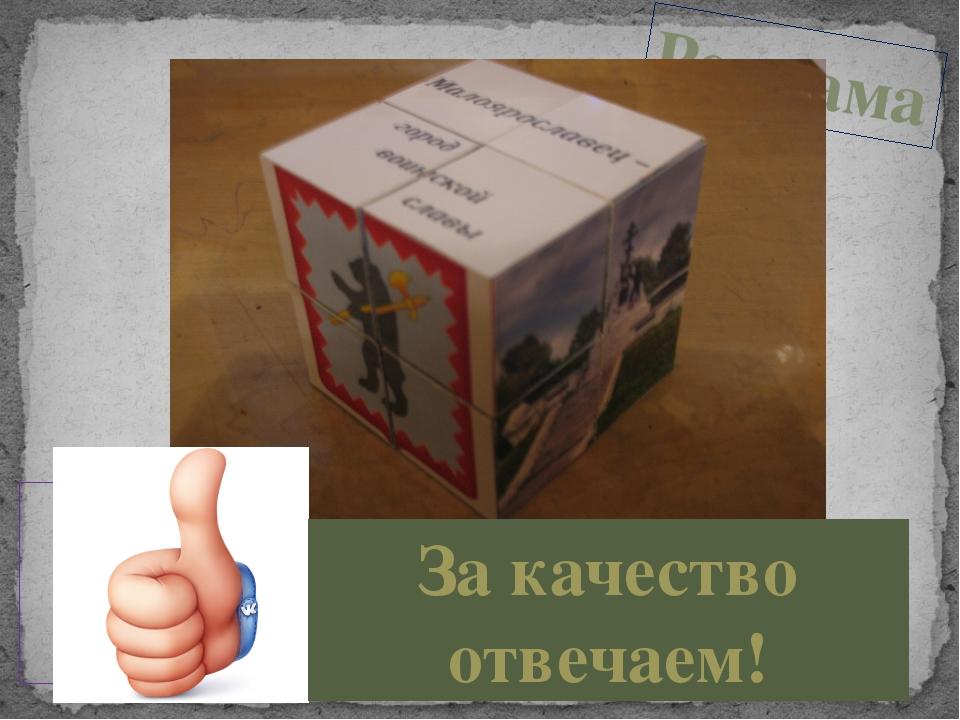 Фотокубики на любой вкус !!!ТОЛЬКО У НАС!!! Реклама За качество отвечаем!