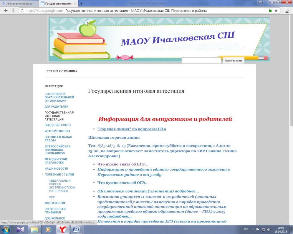 hello_html_m72bb86eb.png