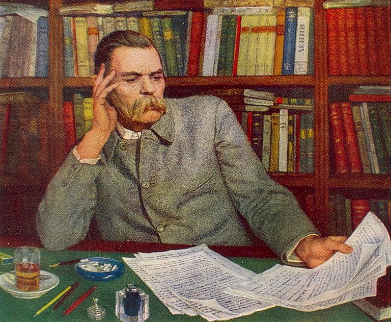 http://www.tarihnotlari.com/wp-content/uploads/2012/04/Portrait-of-Maxim-Gorky-1940.png