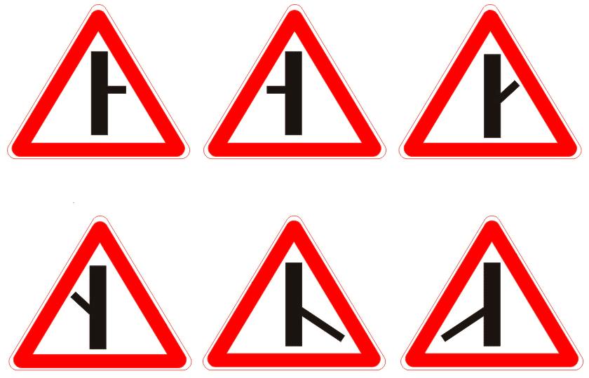 http://alfacar.kz/static/img/pdd_signs/short/2_3_2-2_3_7.png