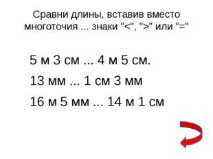 Восемнадцать спичек образовывают 6 одинаковых прилегающих друг к другу ква