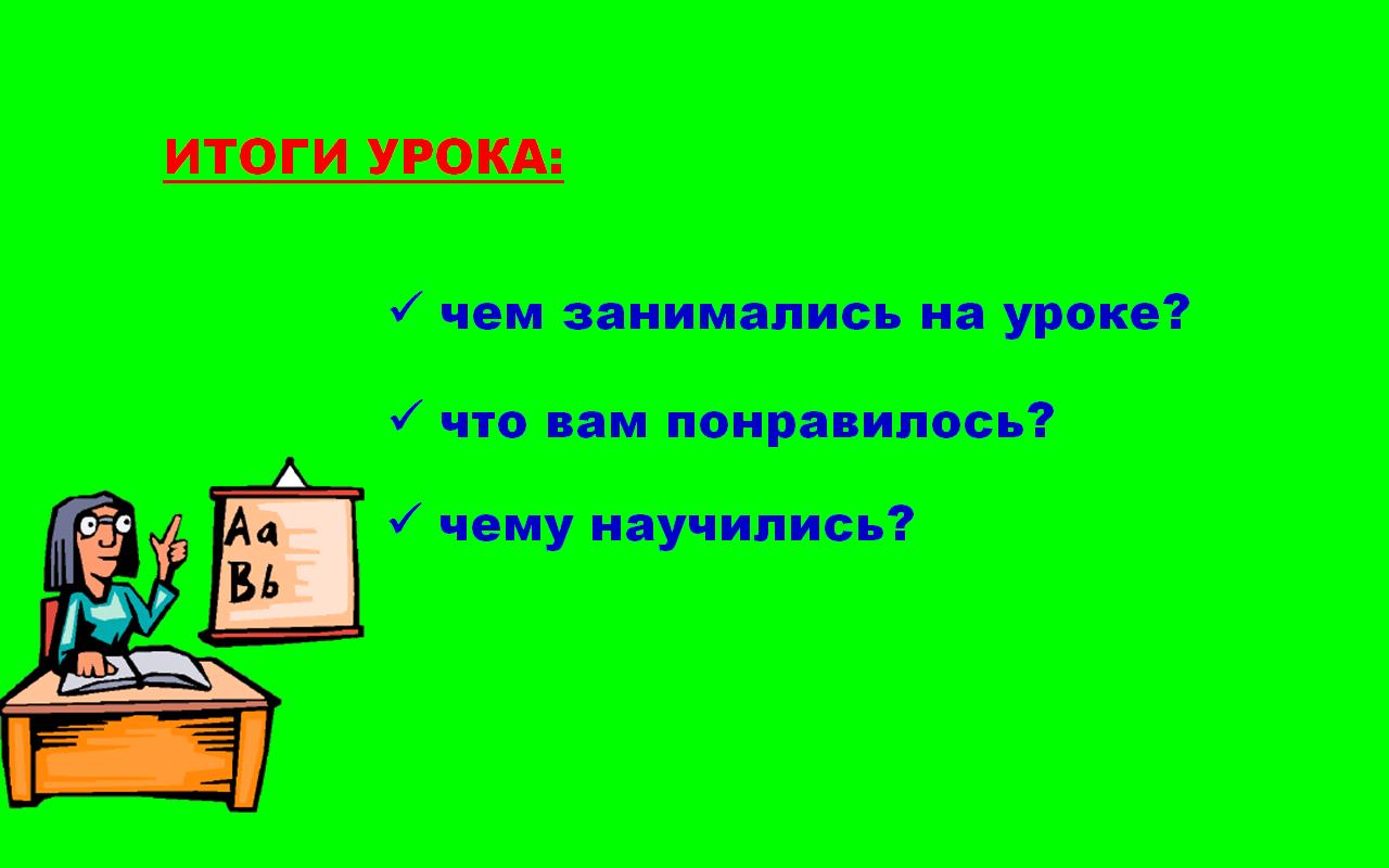 hello_html_294efcea.png