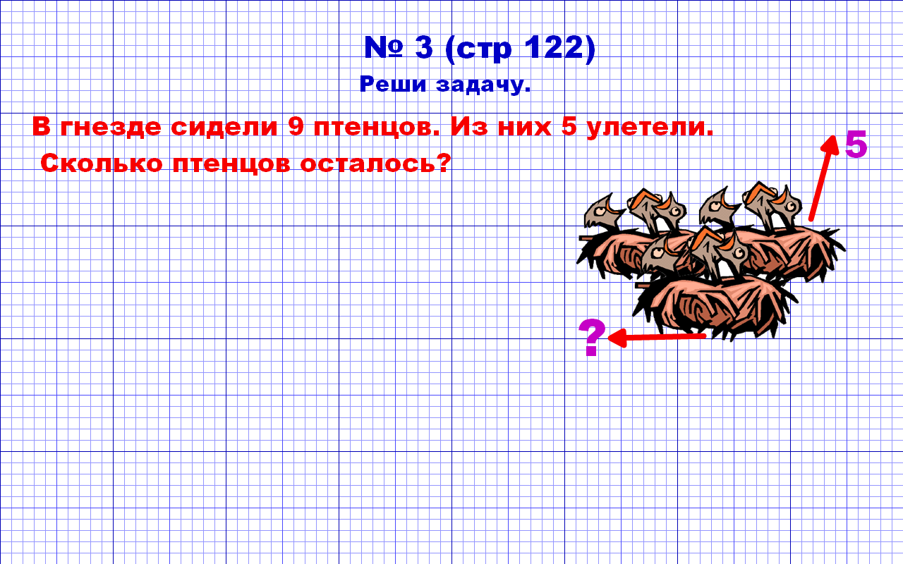hello_html_3fc07470.png
