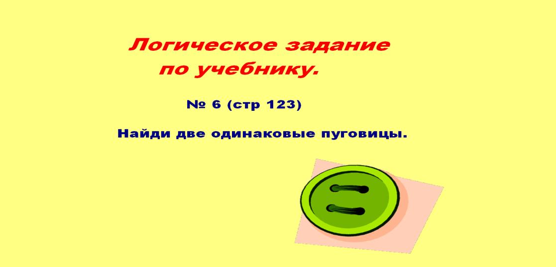 hello_html_m6e8a8e3e.png