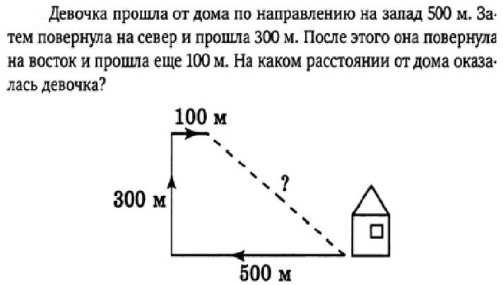 hello_html_m5b5adc75.jpg
