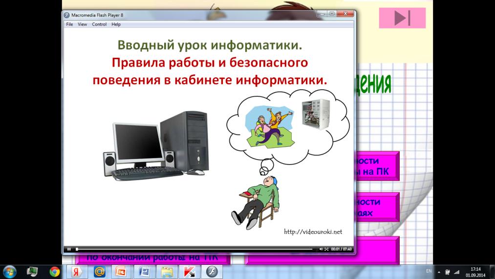 hello_html_65ac86b3.png