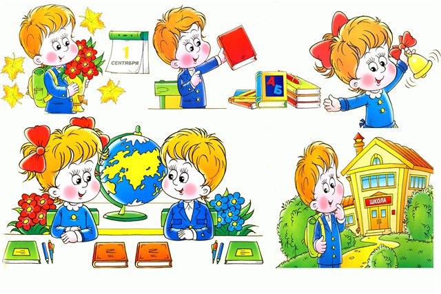 http://www.koipkro.kostroma.ru/Kostroma_EDU/ds_85/123/%D0%9E%D1%84%D0%BE%D1%80%D0%BC%D0%BB%D0%B5%D0%BD%D0%B8%D0%B5/1sentybra.jpg