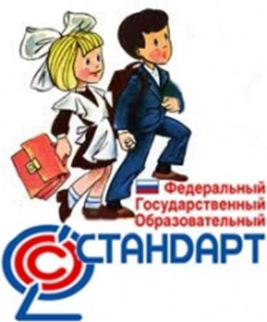 http://trosh.at.ua/images/standart_jpg.jpg