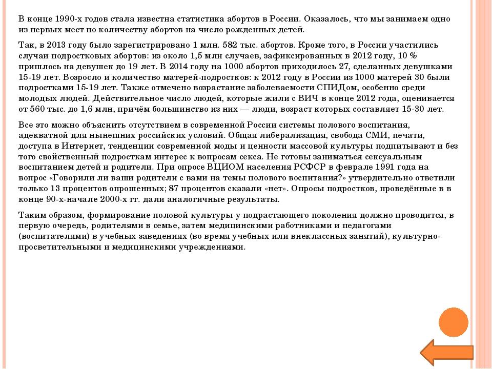 ВИЧ – инфицированные за 2012-2014г на территории п.Первомайский