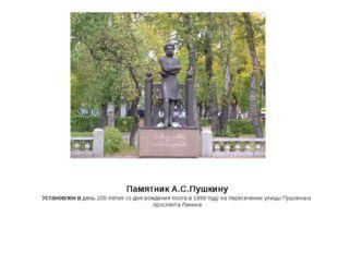 Памятник А.С.Пушкину Установлен вдень200-летиясоднярожденияпоэтав1999