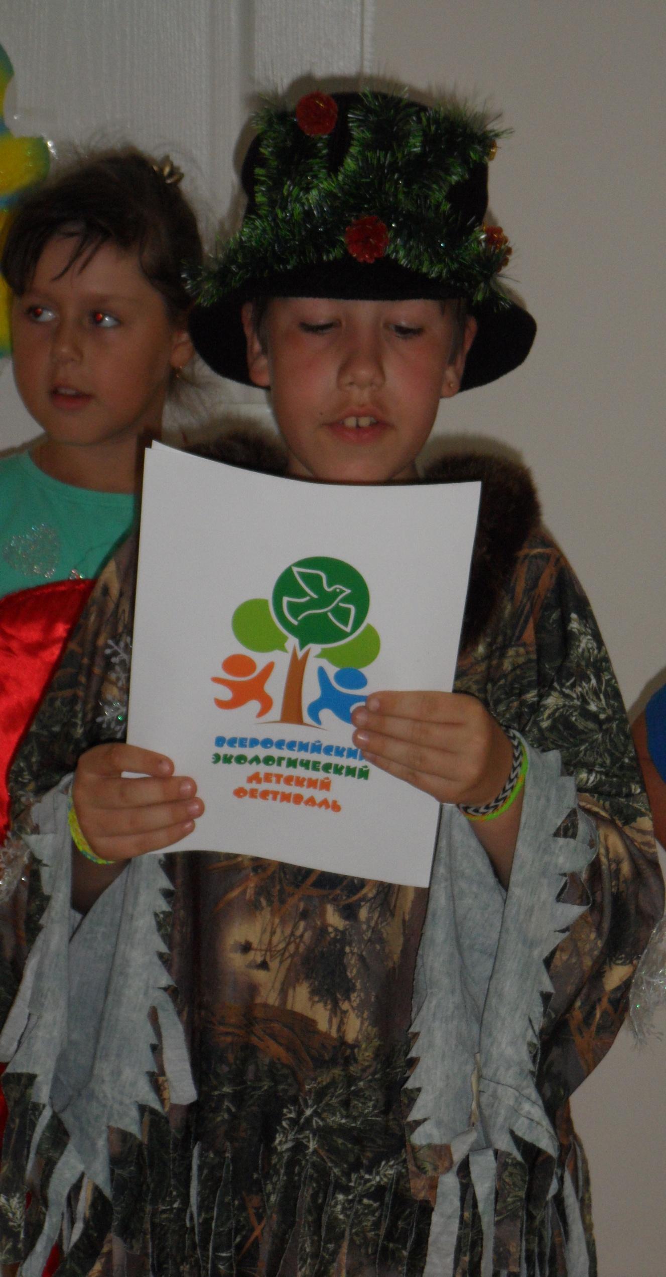 F:\Экологический фестиваль (фото)\SAM_2291.JPG