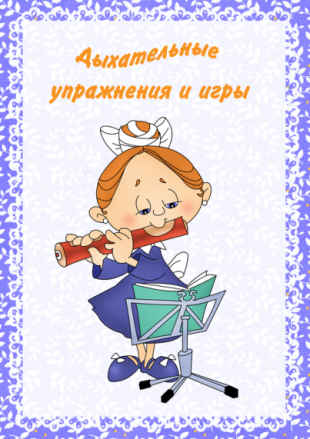 C:\Users\english\Pictures\1359969832_oblozhka-kopiya.png