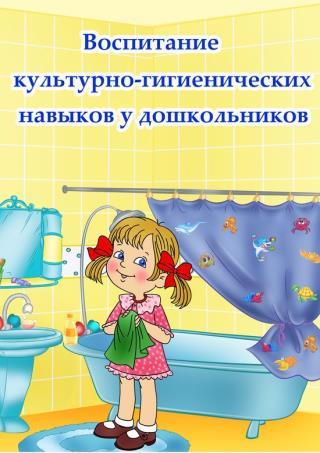 C:\Users\english\Pictures\1360583662_1-kopiya.jpg